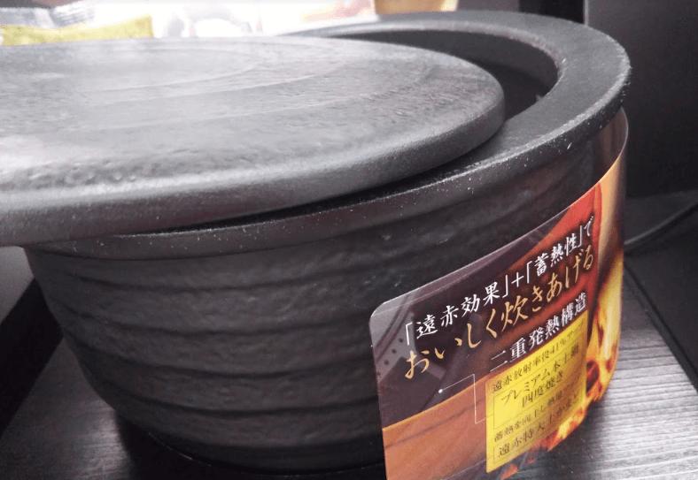 TIGERのグランエックスにいたっては、釜が本当の土鍋というスゴさ