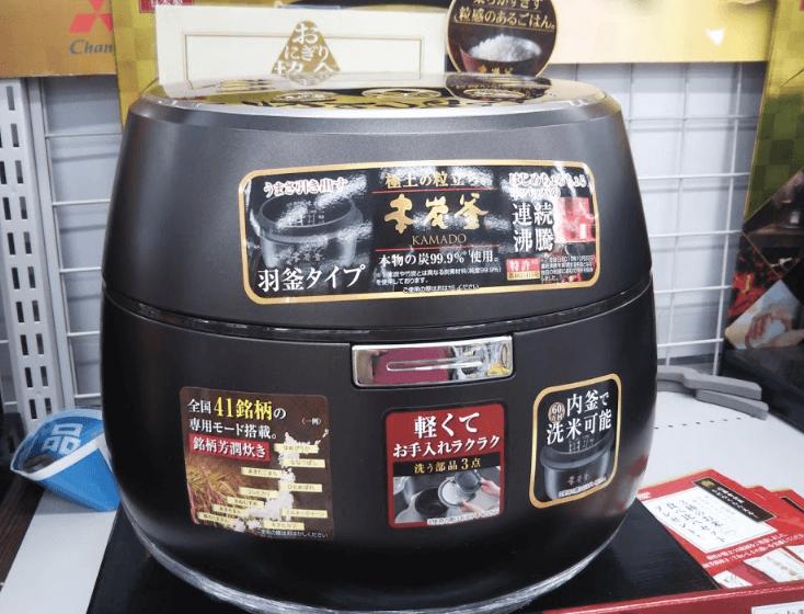 三菱  本炭釜 KAMADO NJ-AW109