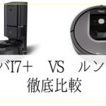 i7+ 960 比較