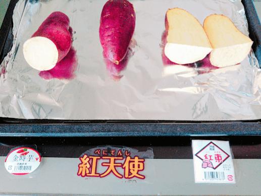 ヘルシオ 焼き芋 品種