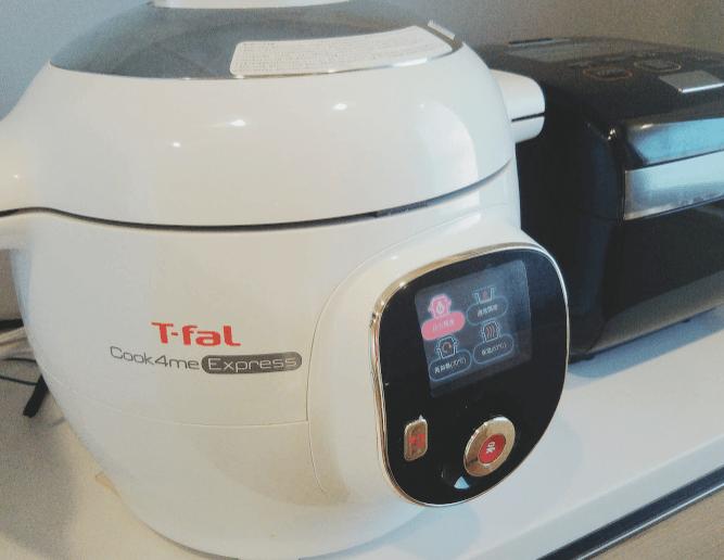 電気 ティファール 圧力 鍋